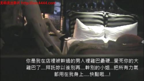 客户请吃饭,酒足饭饱喝高了的领导带着两个小姐酒店开房啪啪普通话对白
