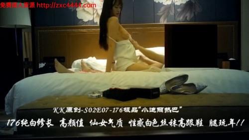 """91富一代CaoB哥(KK哥)-第七期 清纯极品""""小迪丽热巴""""176纯白修长美腿 高颜值仙女气质性感白丝丝袜高跟腿玩年[104MB/MP4]"""