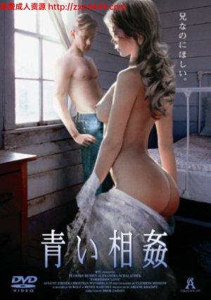 [11.22] [德国/三级] 青涩禁果 Forbidden Love 2000 中文字幕 [MP4/479MB/BT]